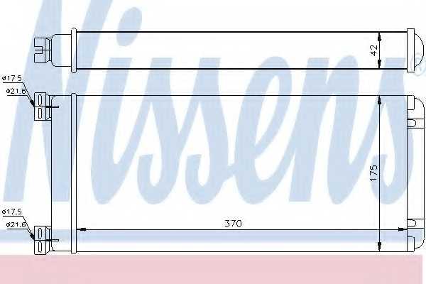 Радиатор отопления салона NISSENS 71302 - изображение