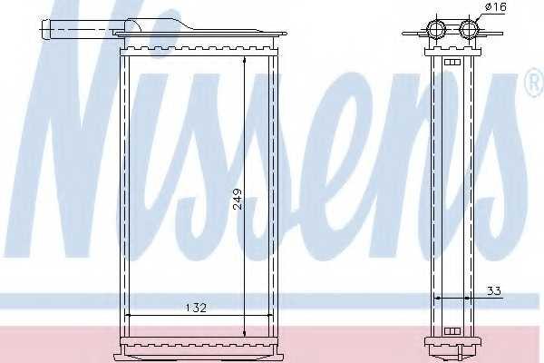 Радиатор отопления салона NISSENS 71761 - изображение