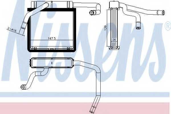 Радиатор отопления салона NISSENS 71775 - изображение