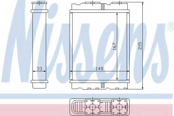 Радиатор отопления салона NISSENS 72050 - изображение