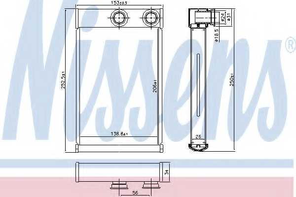Радиатор отопления салона NISSENS 72669 - изображение