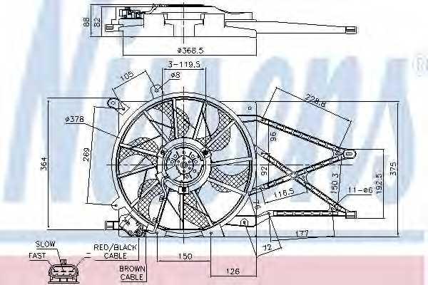 Вентилятор охлаждения двигателя NISSENS 85179 - изображение
