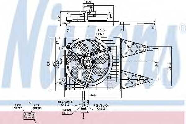 Вентилятор охлаждения двигателя NISSENS 85249 - изображение