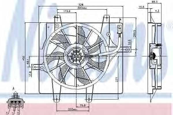 Вентилятор охлаждения двигателя NISSENS 85289 - изображение