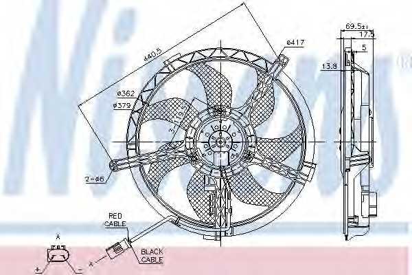 Вентилятор охлаждения двигателя NISSENS 85632 - изображение