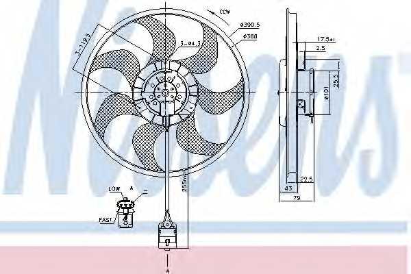 Вентилятор охлаждения двигателя NISSENS 85777 - изображение