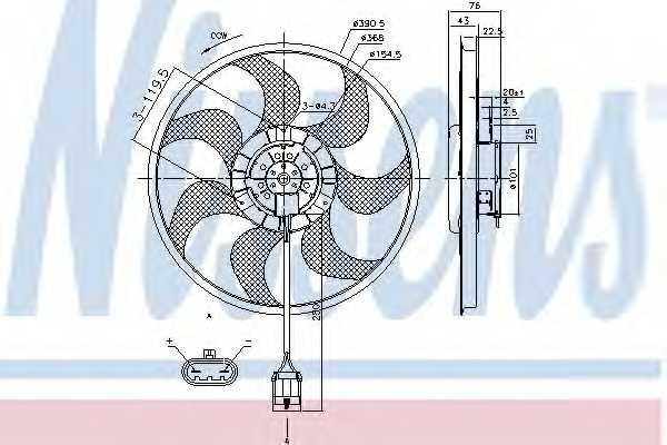 Вентилятор охлаждения двигателя NISSENS 85784 - изображение