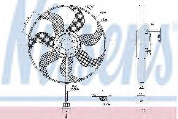 Вентилятор охлаждения двигателя NISSENS 85798 - изображение