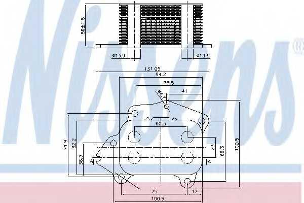 Масляный радиатор масла двигателя NISSENS 90717 - изображение