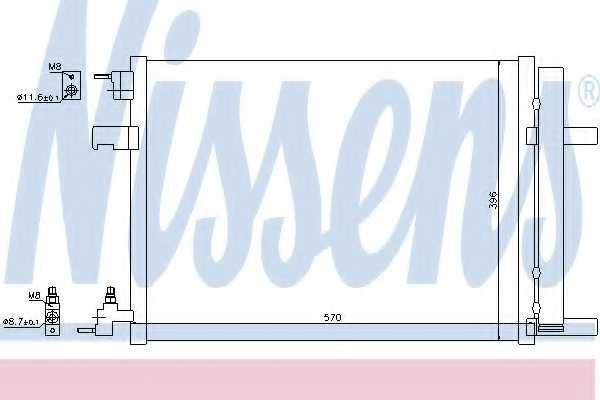 Конденсатор кондиционера NISSENS 940134 - изображение