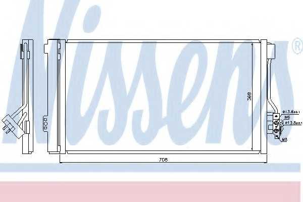 Конденсатор кондиционера NISSENS 940178 - изображение