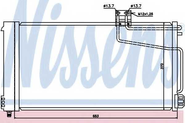 Конденсатор кондиционера NISSENS 94544 - изображение