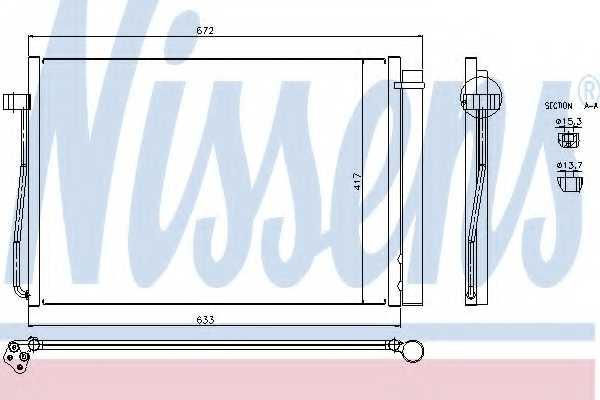 Конденсатор кондиционера NISSENS 94679 - изображение