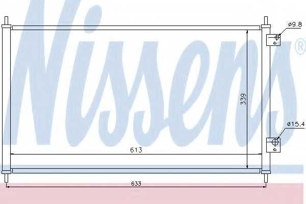 Конденсатор кондиционера NISSENS 94733 - изображение