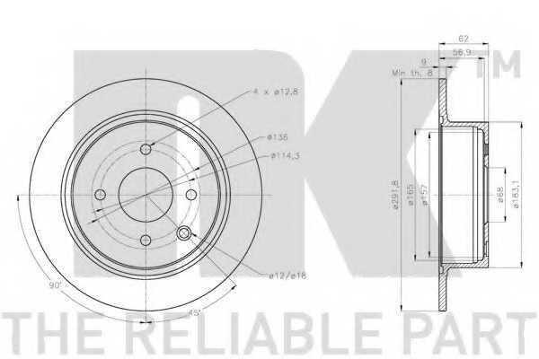 Тормозной диск NK 202284 - изображение 1