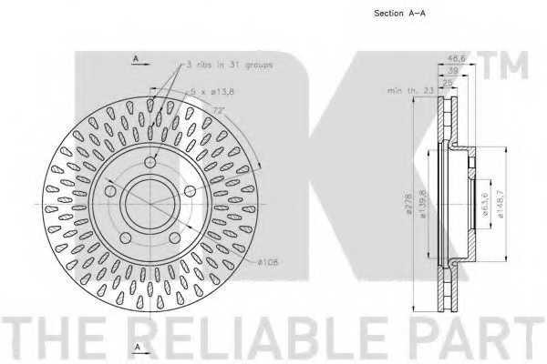 Тормозной диск NK 202582 - изображение 2