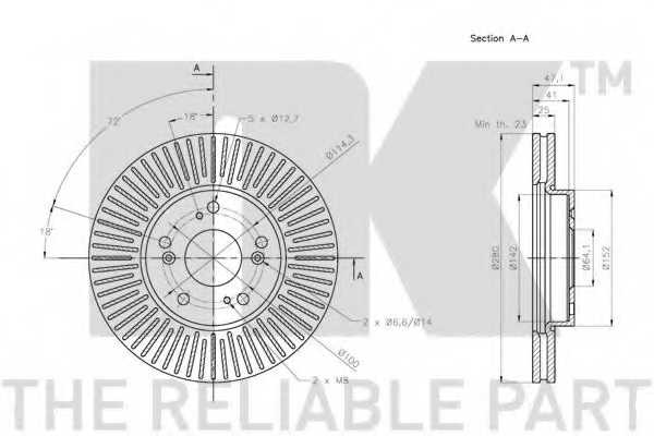 Тормозной диск NK 202661 - изображение 2