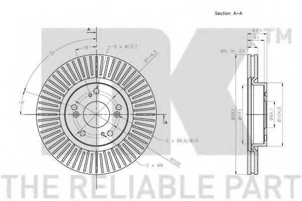 Тормозной диск NK 202662 - изображение 2