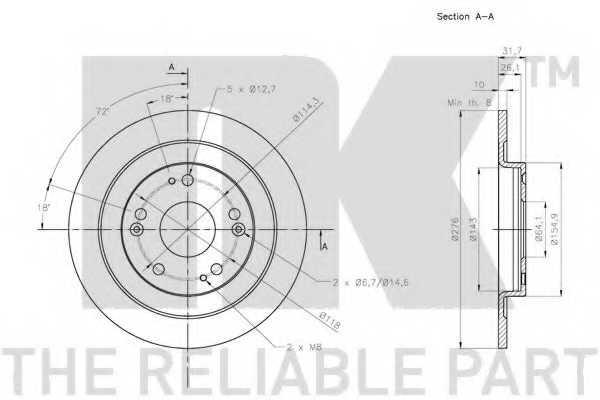 Тормозной диск NK 202663 - изображение 2