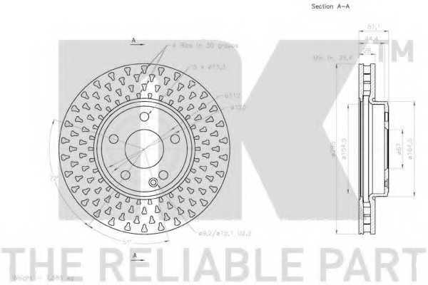Тормозной диск NK 2033112 - изображение 2