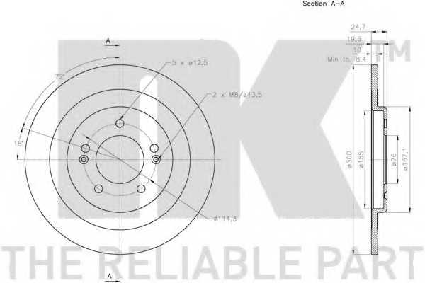 Тормозной диск NK 203444 - изображение 2