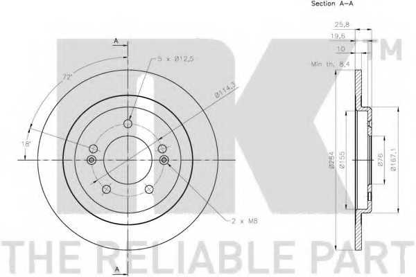 Тормозной диск NK 203541 - изображение 1