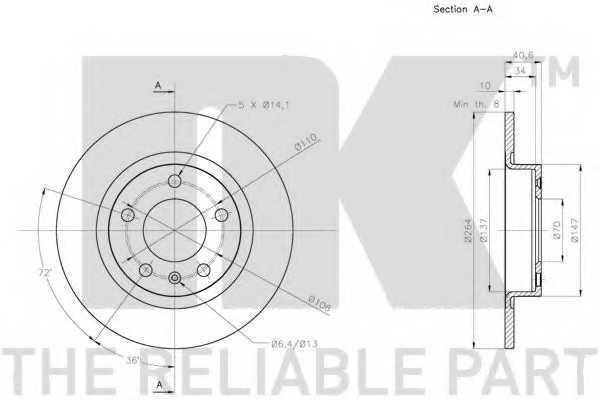 Тормозной диск NK 203672 - изображение 2
