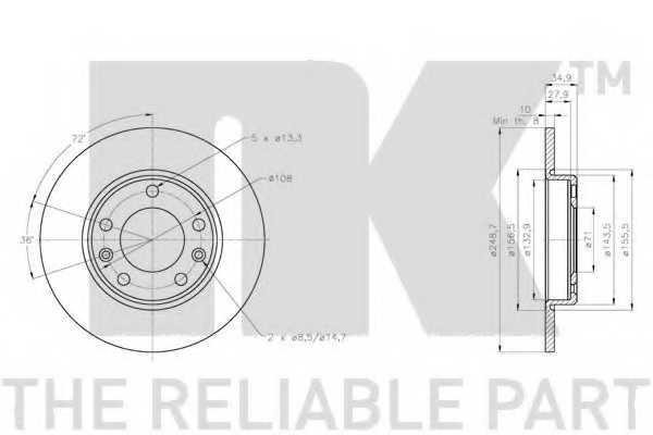 Тормозной диск NK 203748 - изображение 2