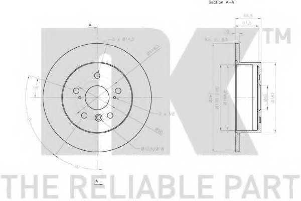 Тормозной диск NK 2045159 - изображение 2