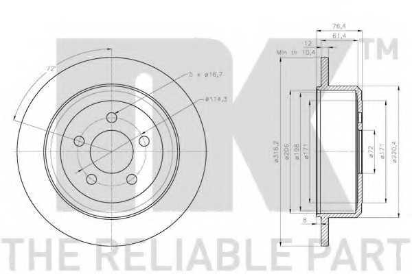 Тормозной диск NK 209332 - изображение 1