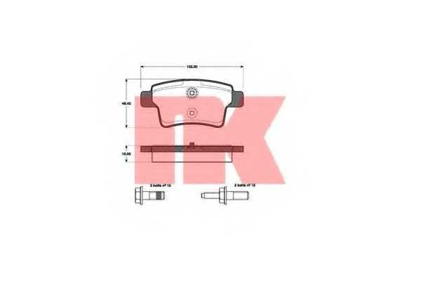 Колодки тормозные дисковые NK 221957 - изображение