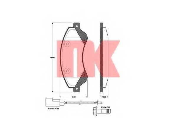 Колодки тормозные дисковые NK 222564 - изображение