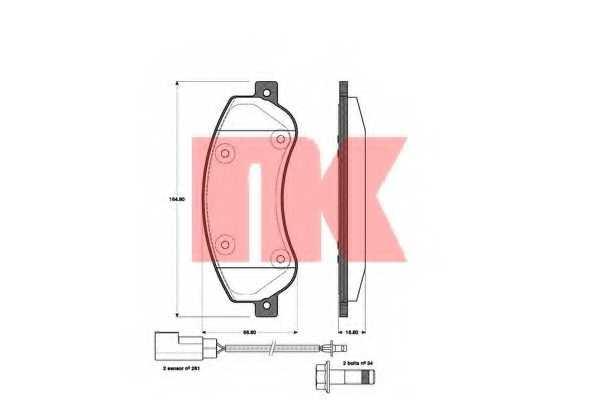 Колодки тормозные дисковые NK 222566 - изображение