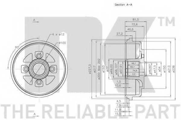 Тормозной барабан NK 255216 - изображение 1