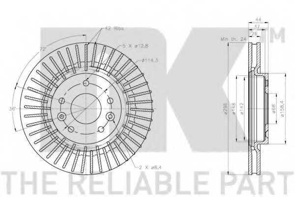 Тормозной диск NK 312290 - изображение 2
