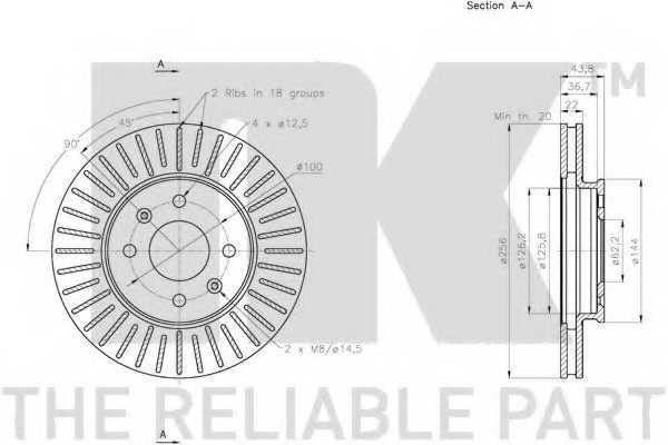 Тормозной диск NK 313537 - изображение 2