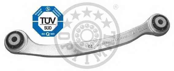 Рычаг независимой подвески колеса OPTIMAL G5-699 - изображение