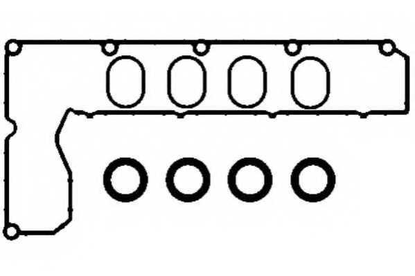 Комплект прокладок крышки головки цилиндра PAYEN HM5289 - изображение