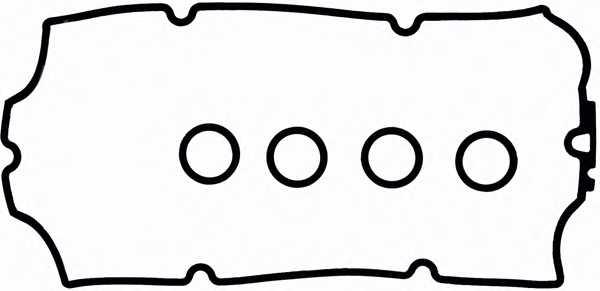 Комплект прокладок крышки головки цилиндра REINZ 15-31741-01 - изображение