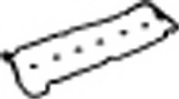 Комплект прокладок крышки головки цилиндра REINZ 15-31877-01 - изображение