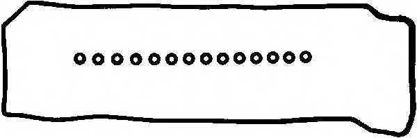 Комплект прокладок крышки головки цилиндра REINZ 15-34868-01 - изображение