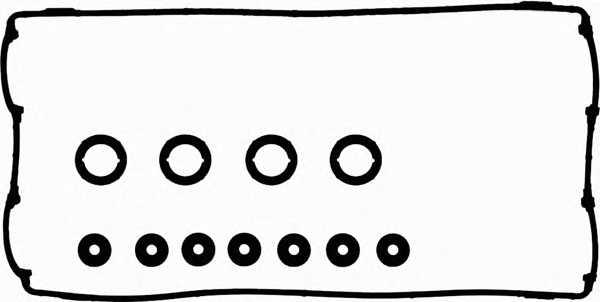 Комплект прокладок крышки головки цилиндра REINZ 15-40047-01 - изображение