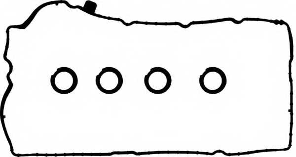 Комплект прокладок крышки головки цилиндра REINZ 15-42128-01 - изображение