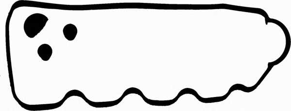Комплект прокладок крышки головки цилиндра REINZ 15-52224-01 - изображение