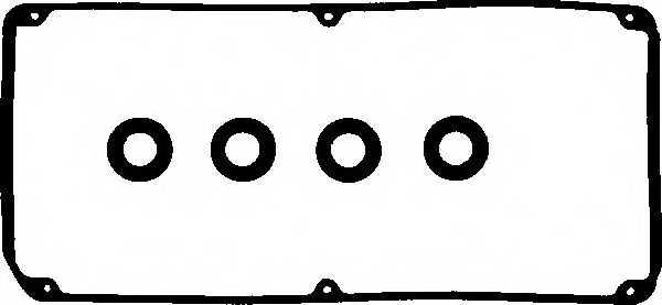 Комплект прокладок крышки головки цилиндра REINZ 15-53166-01 - изображение