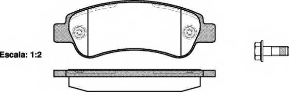 Колодки тормозные дисковые задний для CITROEN JUMPER / FIAT DUCATO(250,290) / PEUGEOT BOXER <b>REMSA 1238.00 / PCA123800</b> - изображение