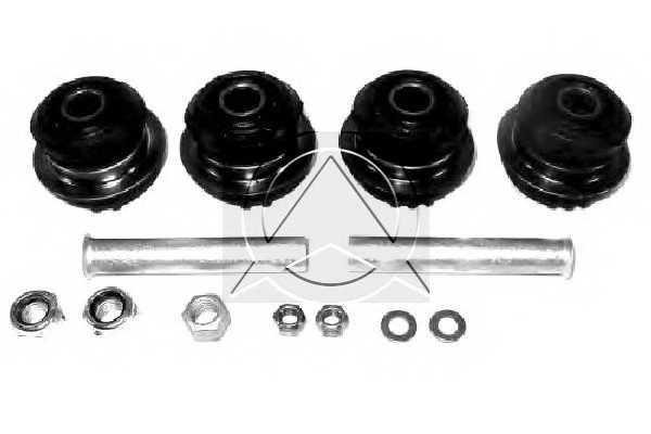Подвеска рычага независимой подвески колеса SIDEM 849618 - изображение