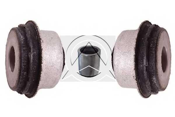 Подвеска рычага независимой подвески колеса SIDEM 849638 KIT - изображение