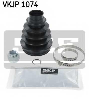 Комплект пылника приводного вала SKF VKJP 1074 - изображение