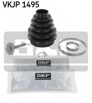 Комплект пылника приводного вала SKF VKJP 1495 - изображение